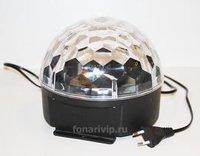 Светодиодный диско-шар LED Magic Ball Light XL12