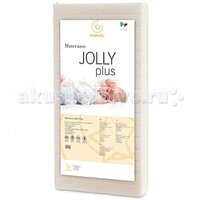 Матрас Italbaby Jolly Plus 60х119 см