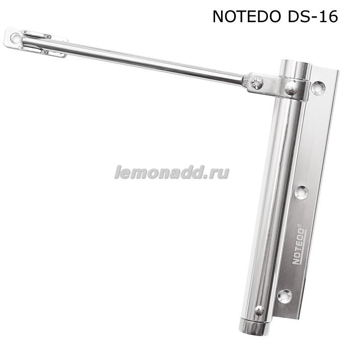 Доводчик NOTEDO DS-16 (односкоростной дверной доводчик для дверей до 20 кг)
