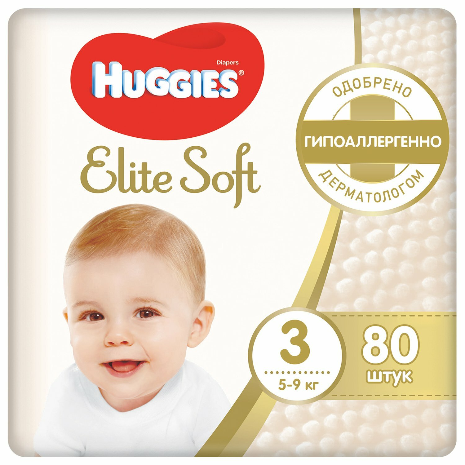 Подгузники Huggies Elite Soft Mega, р. 3, 5-9 кг, 80 шт