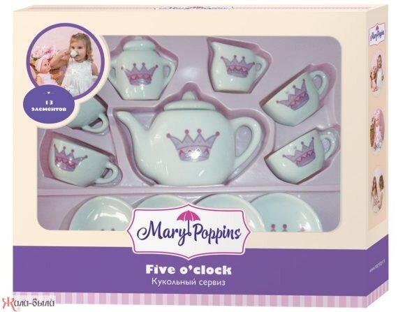 Набор фарфоровой посуды Корона, 13 предметов