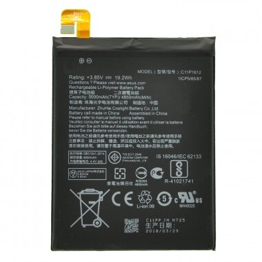 Аккумуляторная батарея для ASUS ZenFone 4 Max ZC554KL C11P1612