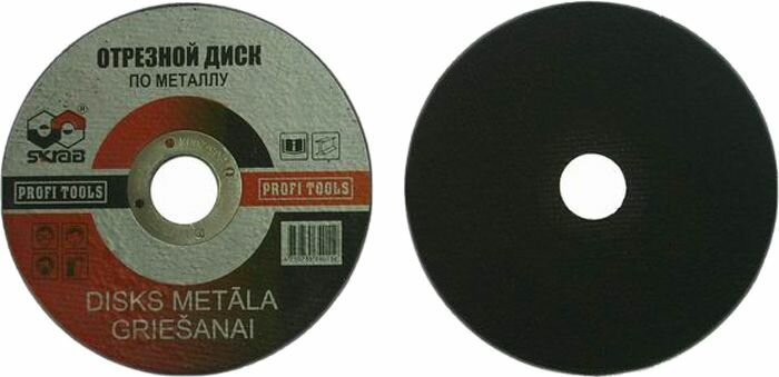 Диск армированный отрезной Skrab, по металлу, 230 х 1,6 х 22,2 мм, 10 шт