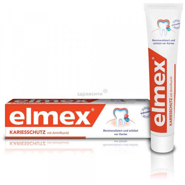 Паста Elmex (Элмекс) зубная Защита от кариеса 75 мл