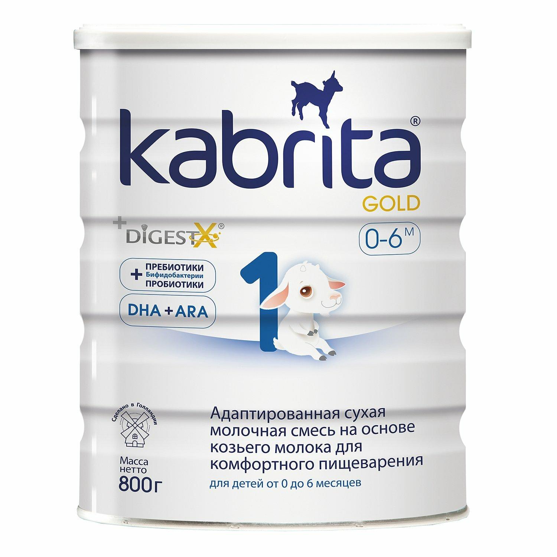 Kabrita 1 Gold для комфортного пищеварения 800г от 0 до 6м 007311
