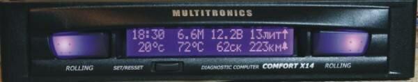 Бортовой компьютер Multitronics Comfort Х14