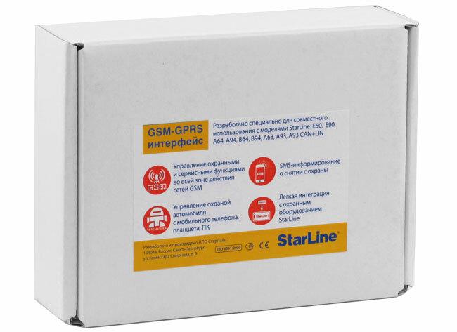 GSM модуль для сигнализации StarLine GSM5 мастер