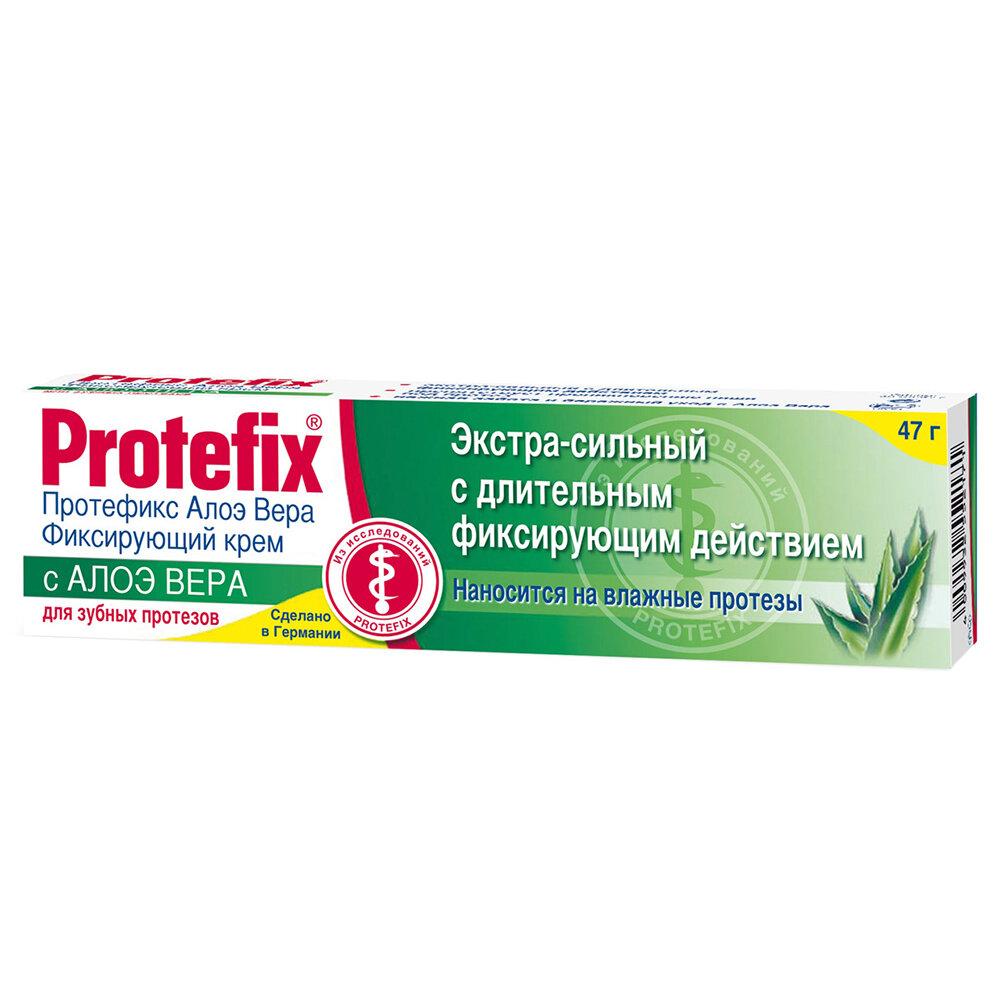 Protefix Крем фиксирующий экстра-сильный для зубных протезов с Алоэ вера 47 г