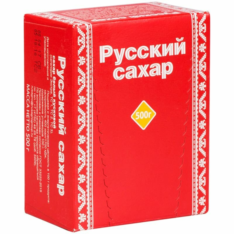 Сахар-рафинад Русский сахар, 0,5кг, картонная коробка