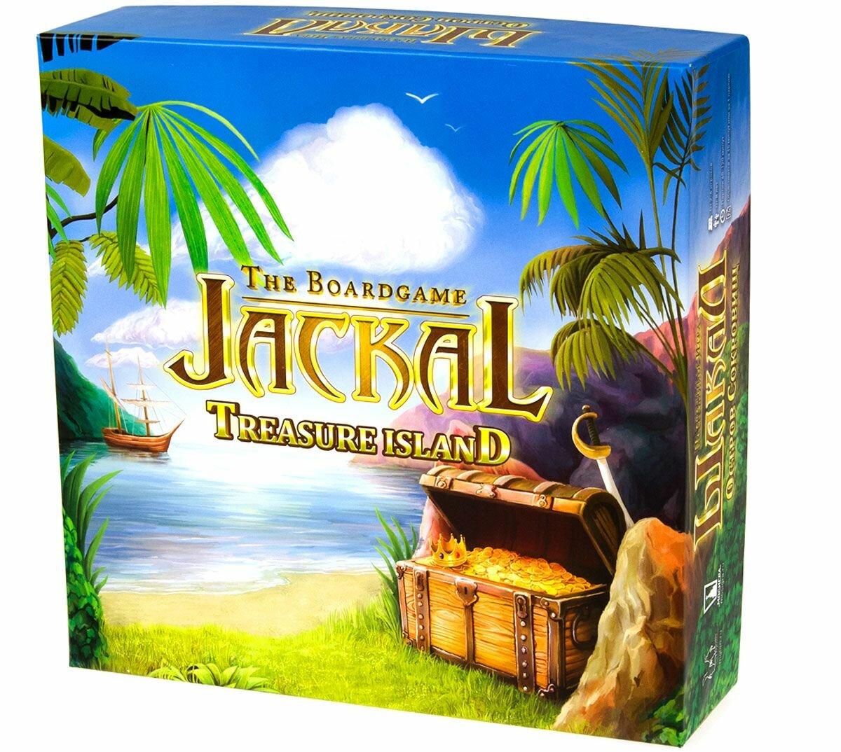 Magellan Настольная игра Шакал Остров сокровищ