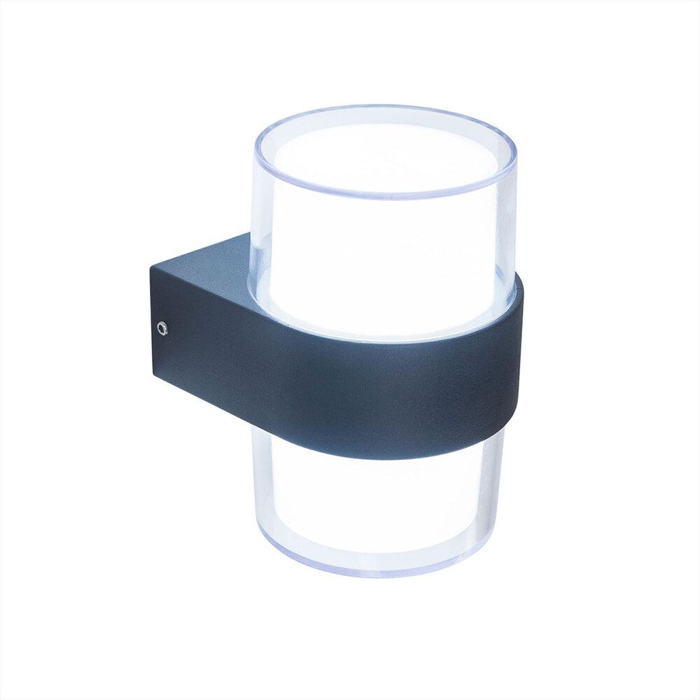 Уличный настенный светильник Citilux CLU0009R