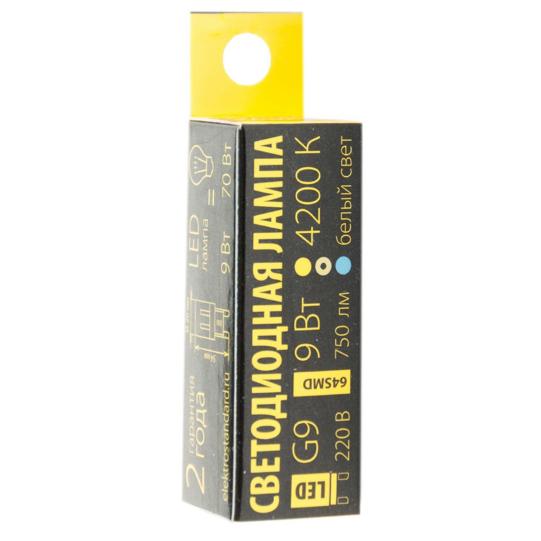 Лампа Elektrostandard G9 G9 9Вт 4200K