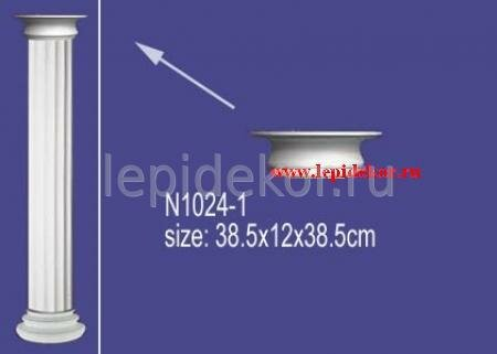 Колонна Perfect Капитель колонны N1024-1W