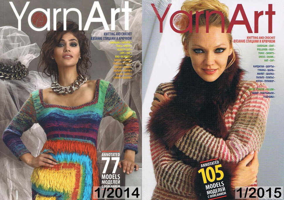 Журнал YarnArt (№1/2015 105 Моделей)