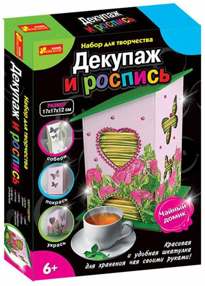 Набор RANOK CREATIVE Чайный домик