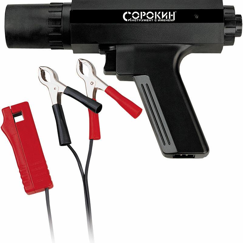 Оборудование для автосервисов Стробоскоп для бензиновых двигателей 12В, 0-60гр. Сорокин