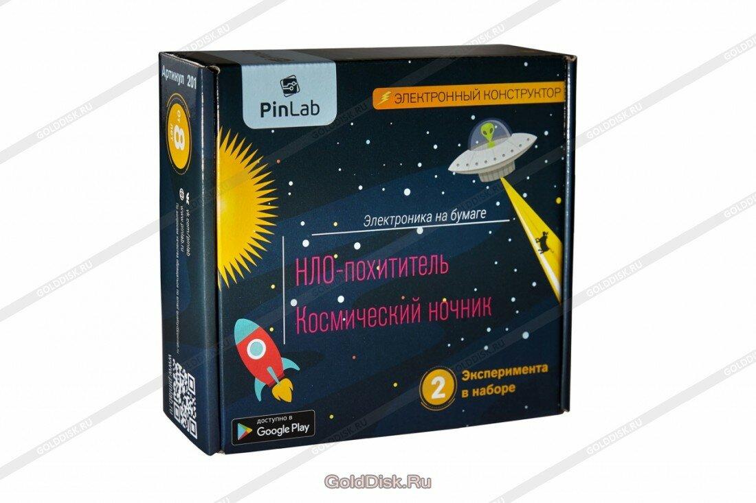 Конструктор PINLAB Нло-похититель, Космический ночник (201)