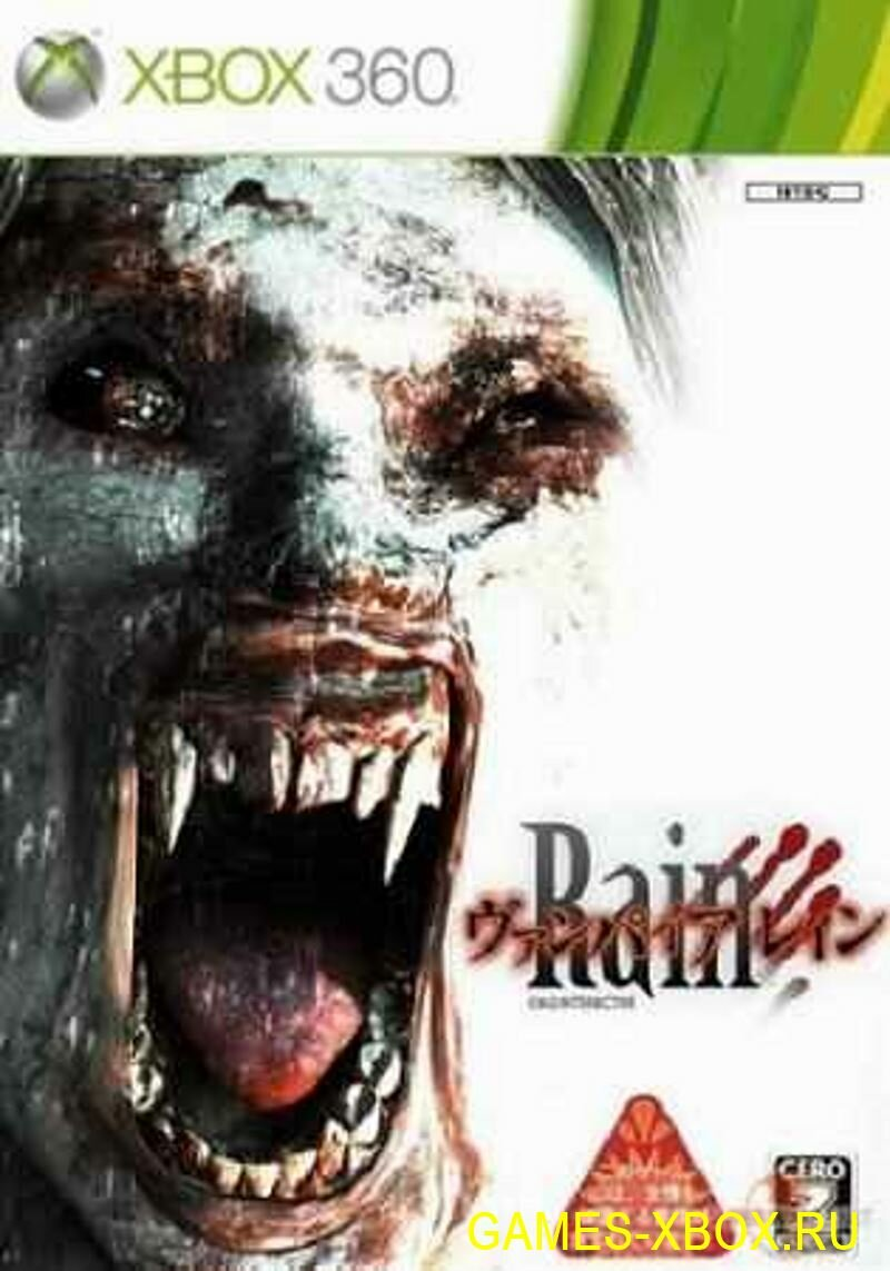 Vampire Rain Altered Species Xbox 360