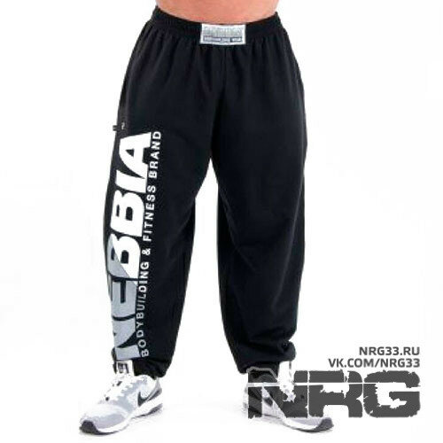 NEBBIA Мужские спортивные штаны HardCore Fitness Sweatpants 310