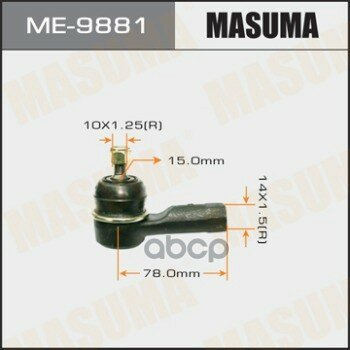 Наконечник Тяги Рулевой Masuma арт. ME-9881