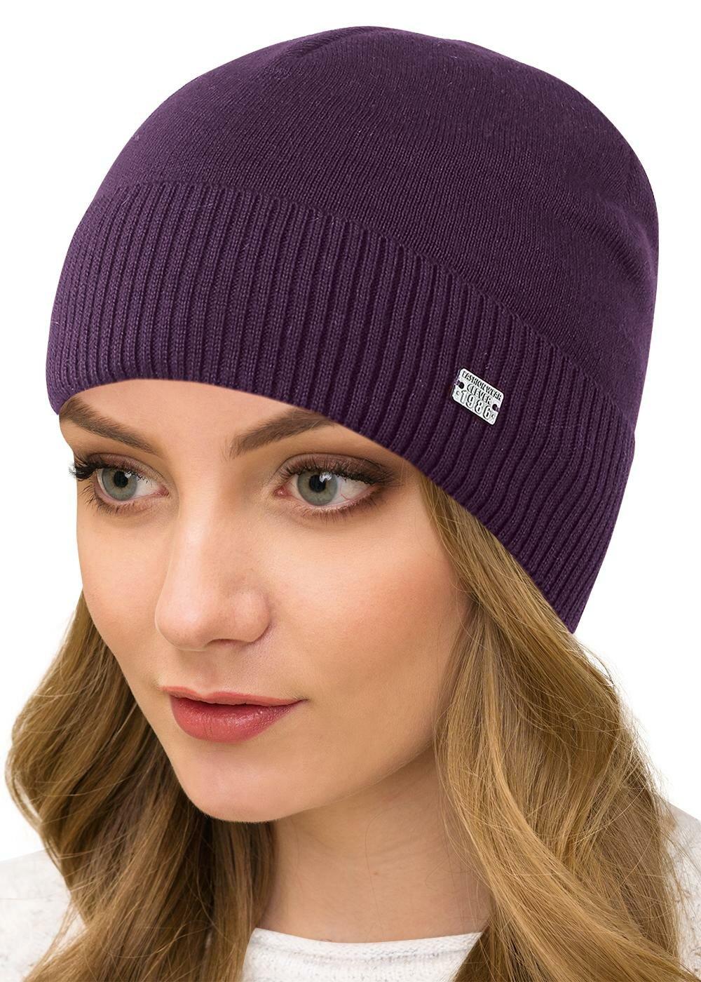 купить женскую зимнюю шапку в интернет магазине