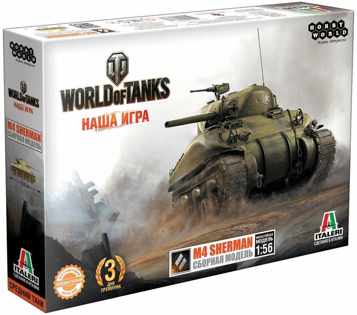 World of Tanks Сборная модель Танк M4 Sherman
