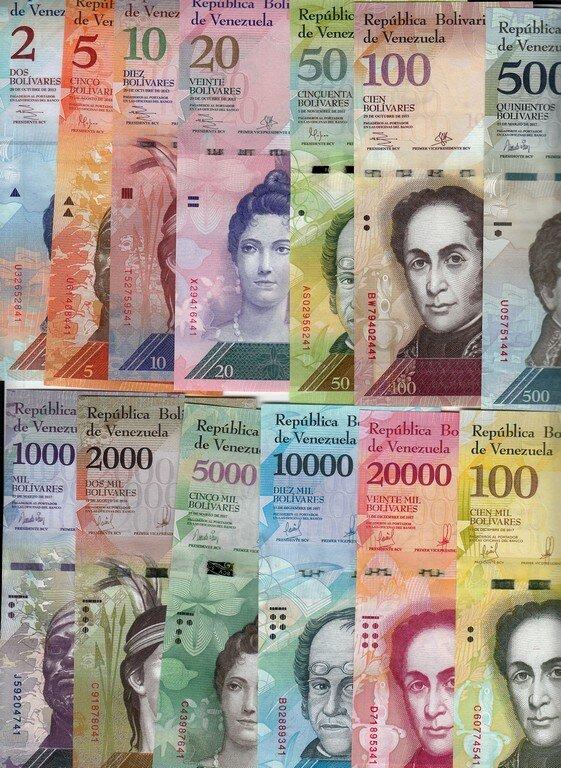 Венесуэла набор банкнот 21 шт боливара 2018 UNC Фото 1 и 2