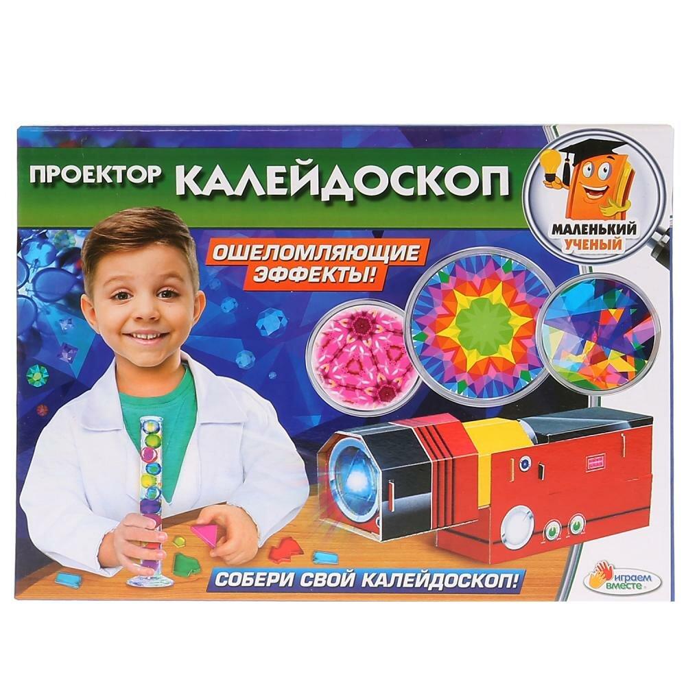 Набор для исследований Играем вместе Опыты. Проектор-калейдоскоп
