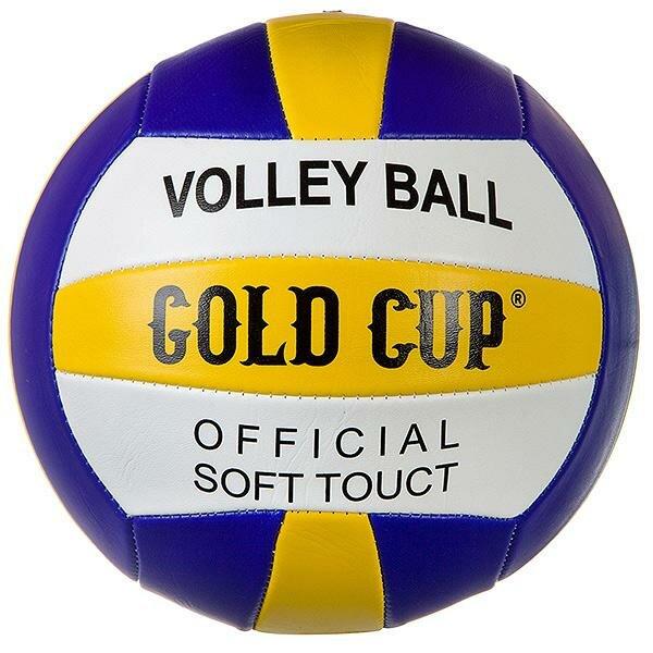 Волейбольный мяч Volleyball Gold Cup 280г, 2 слоя - Т15362