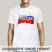 Российские мужские футболки