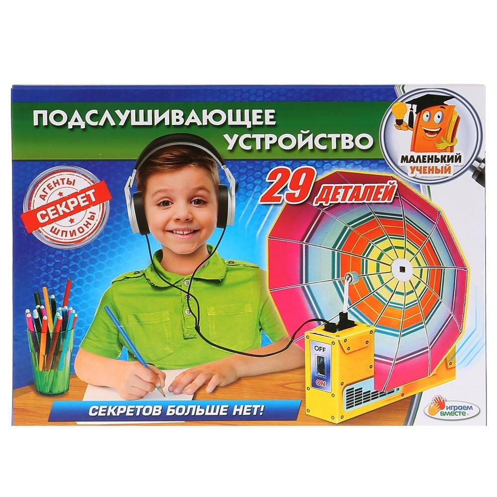 Набор для исследований Играем вместе Опыты