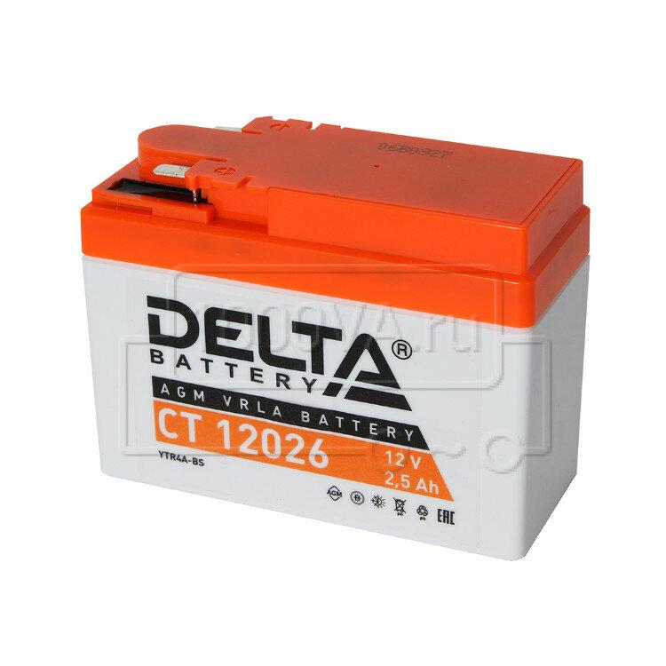 Аккумулятор для мототехники DELTA CT 12026 (12 В, 2,5 Ач)