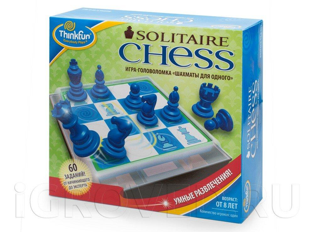 Настольная игра-головоломка Шахматы для одного (Solitaire Chess)