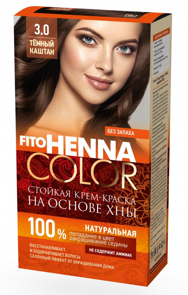 Крем-краска Fito косметик