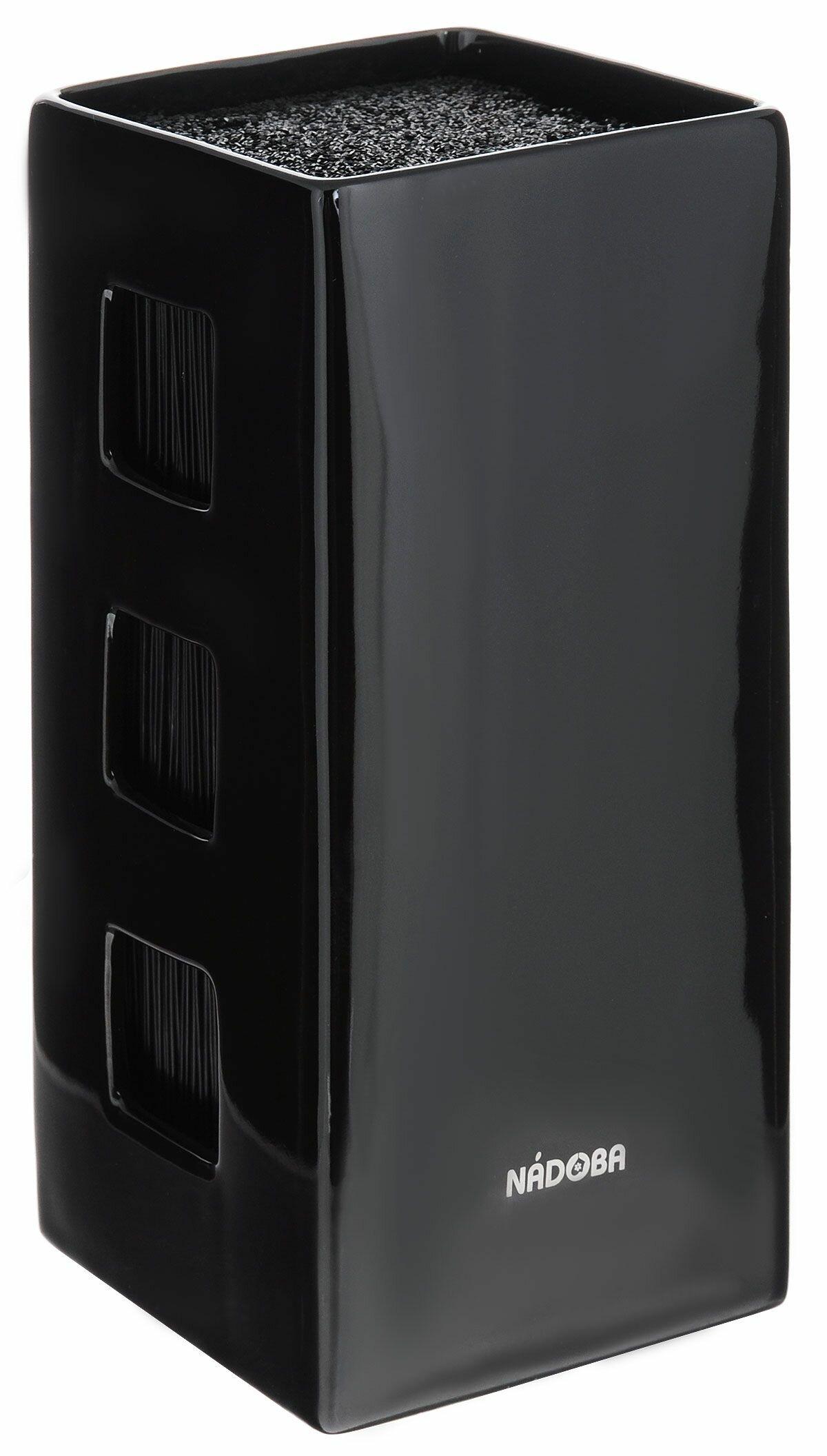Универсальный керамический блок для ножей Nadoba