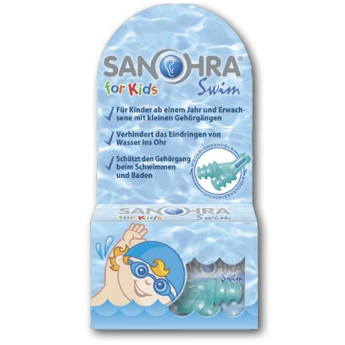 Беруши Sanohra swim (1 пара, для детей)