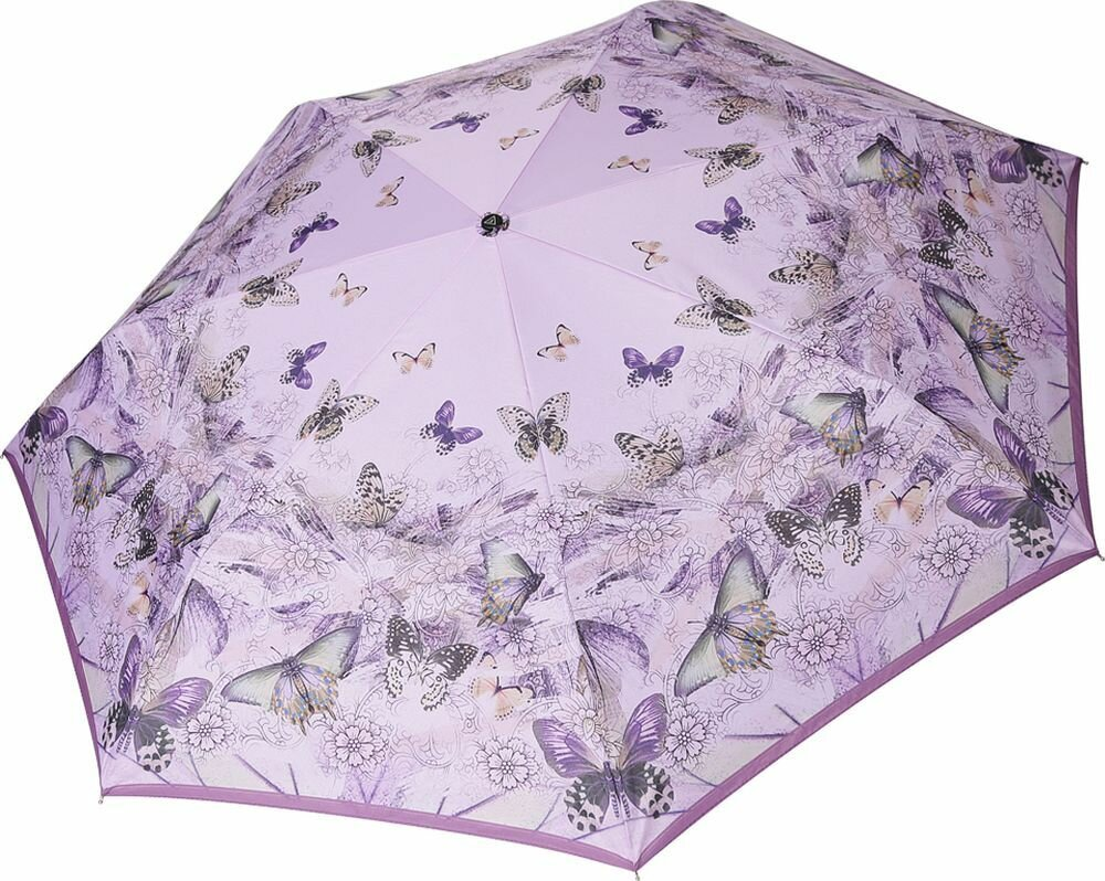 купить зонт тюмень
