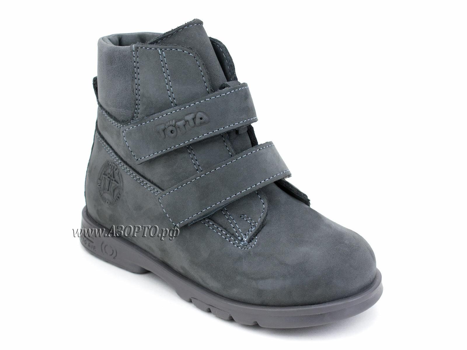 Ботинки Тотта — купить по выгодной цене на Яндекс.Маркете