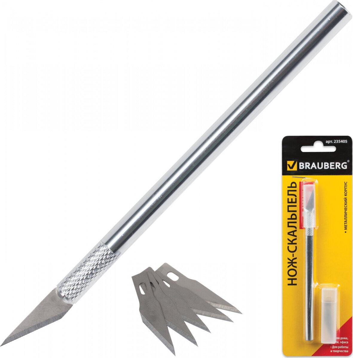 Макетный нож-скальпель Brauberg