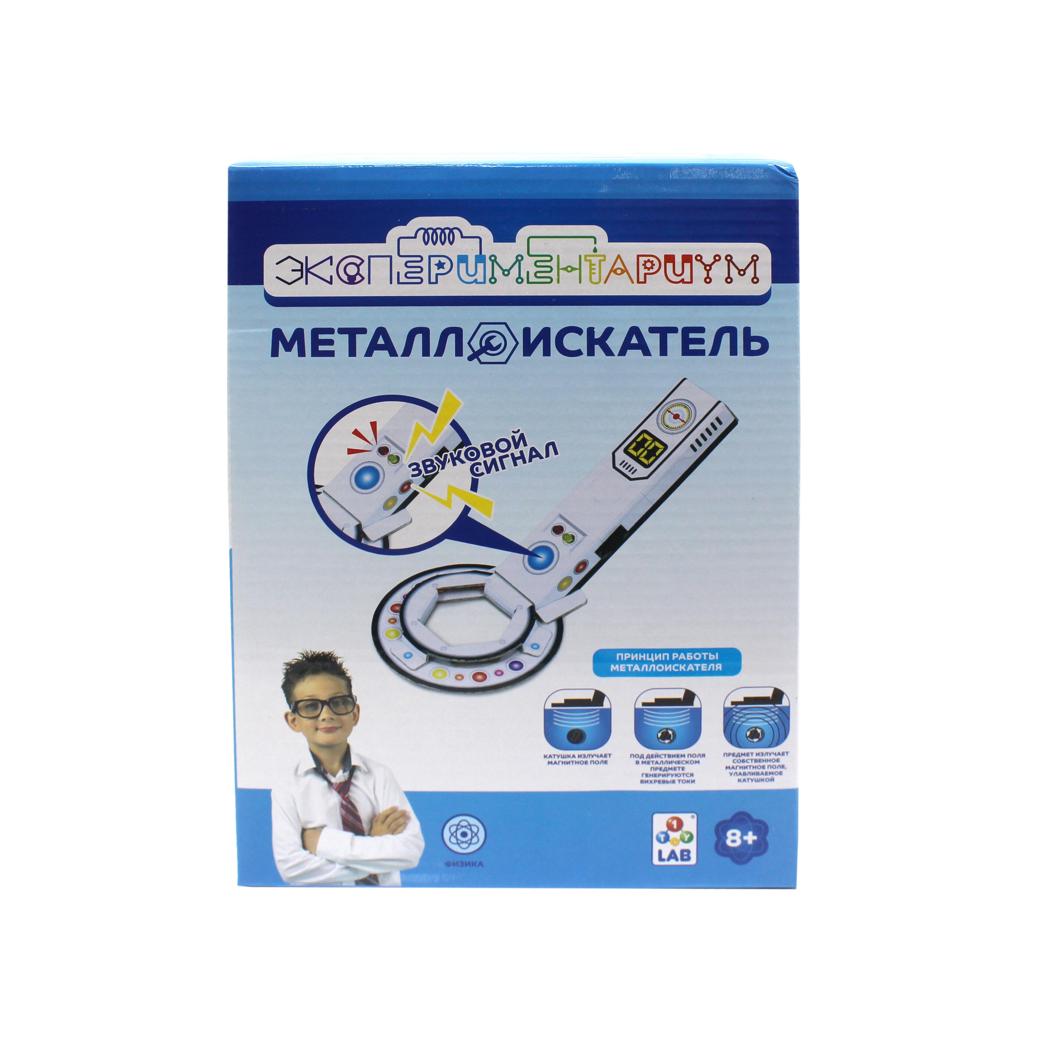 Набор для исследований 1 TOY Металлоискатель экспериментариум