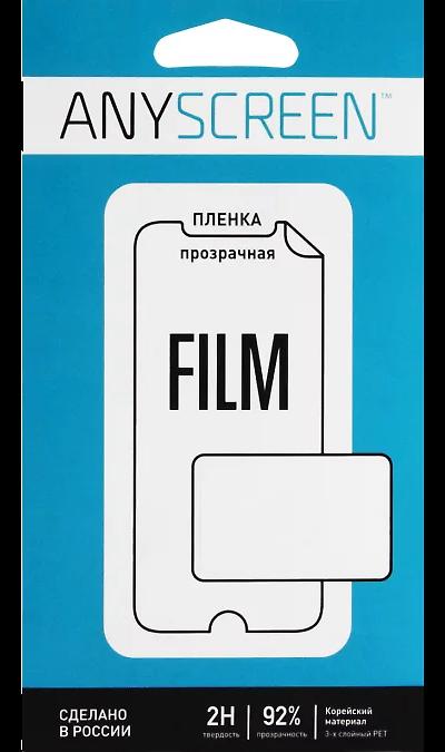 Защитная пленка AnyScreen