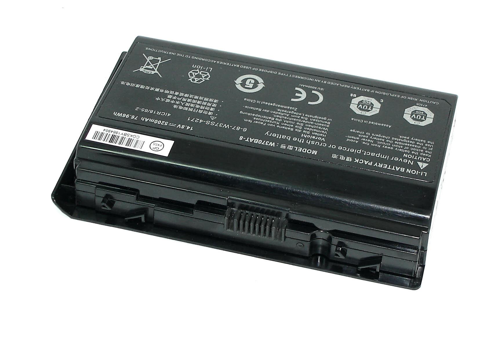Аккумулятор для ноутбука DNS 6-87-W370S-4271, W370BAT-8 14,8V 5200mAh код 058188