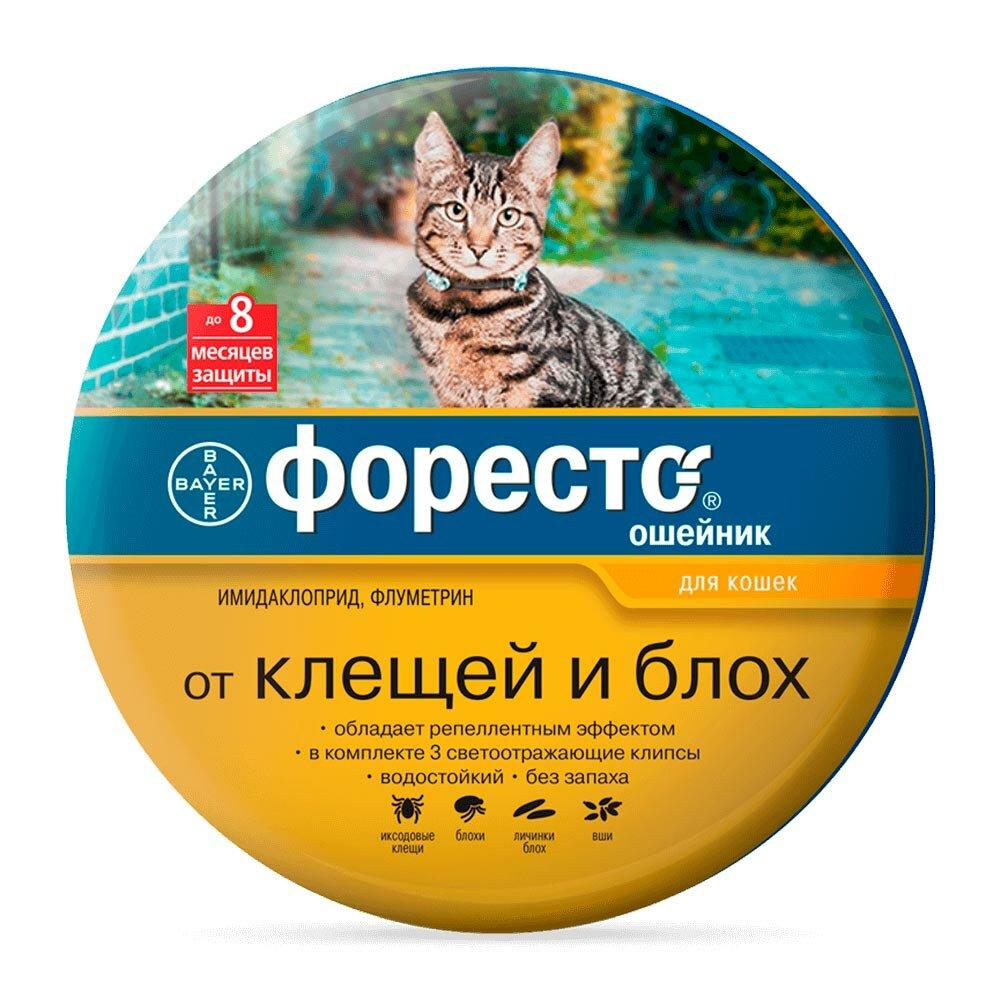 Средства от блох Bayer Foresto Форесто Ошейник для кошек до 8 кг, защита 8 месяцев от клещей, блох и вшей (38 см)