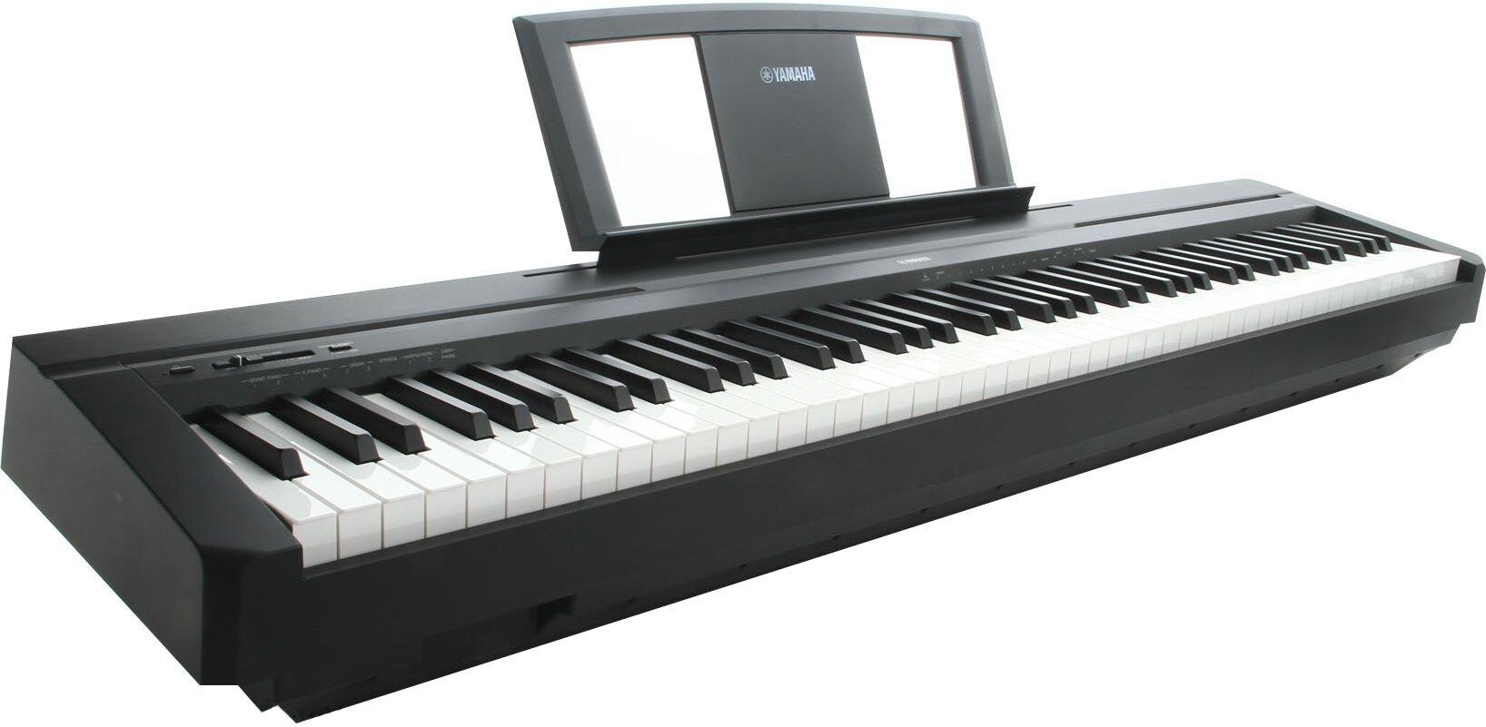 Пианино цифровое Yamaha P-35B