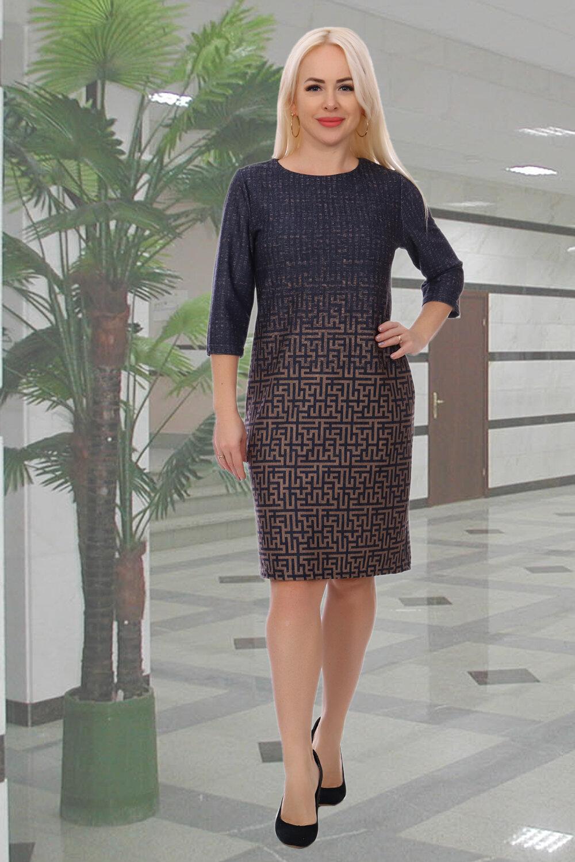 Платье Фасон [бежевый] (Размер: 58)