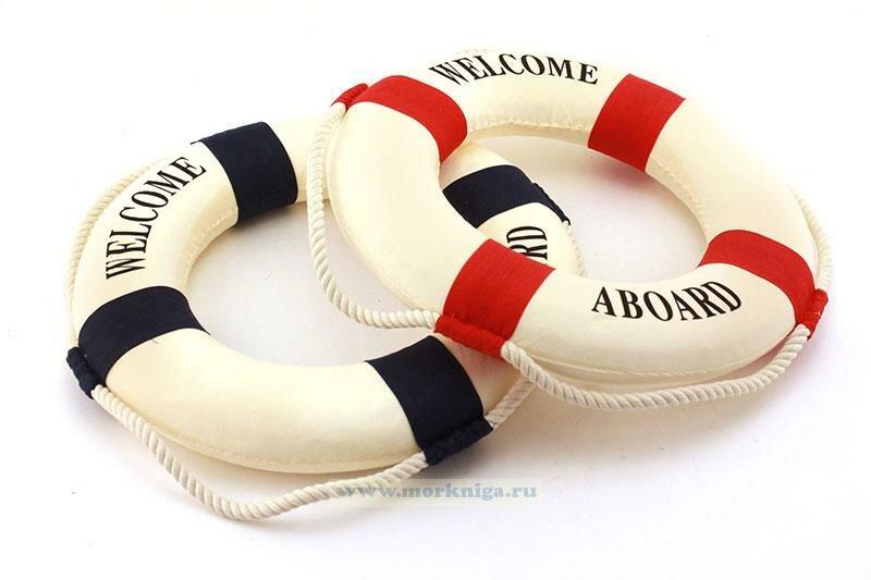 Спасательный круг Welcome aboard декоративный