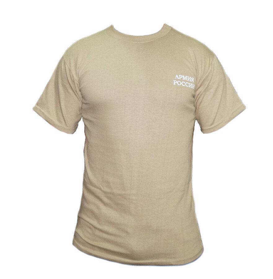 футболка армия россии купить