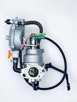 Карбюратор HONDA GX 390 LPG Generator (газ-бензин) GRAMADION