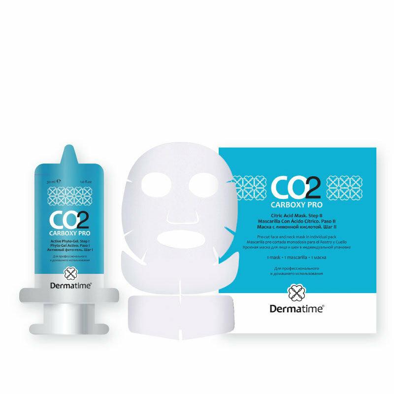 CO2 CARBOXY PRO DERMATIME / дерматайм