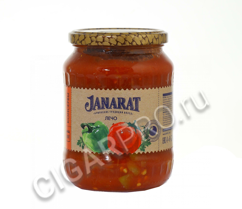 Лечо Джанарат 720мл Армения